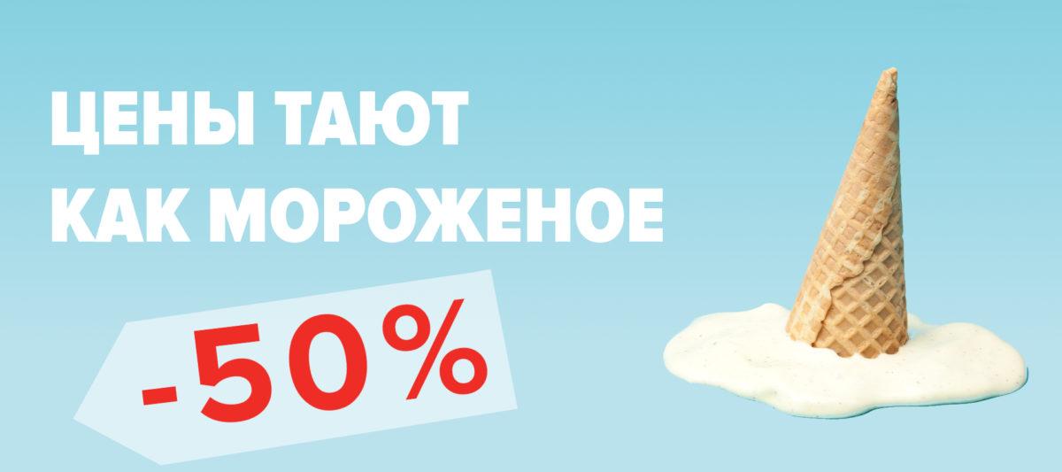 %d0%b1%d0%b0%d0%bd%d0%bd%d0%b5%d1%80-2