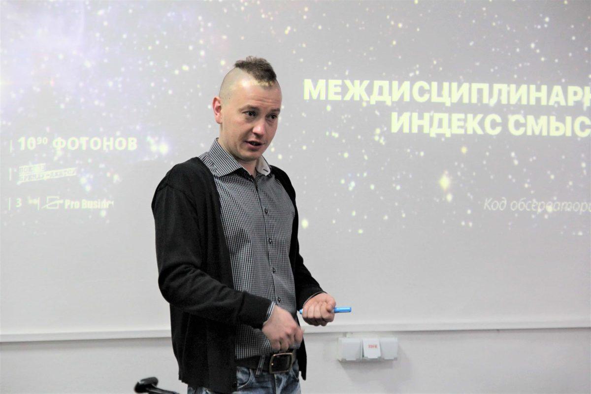 Евгений-Белобров-тренинг