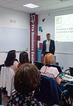 Открытое обучение в Pro Business Center
