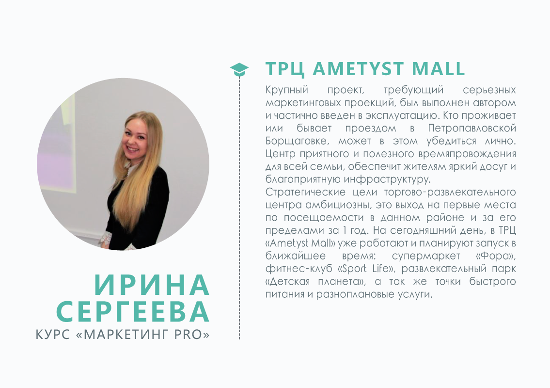 irina_sergeeva-04