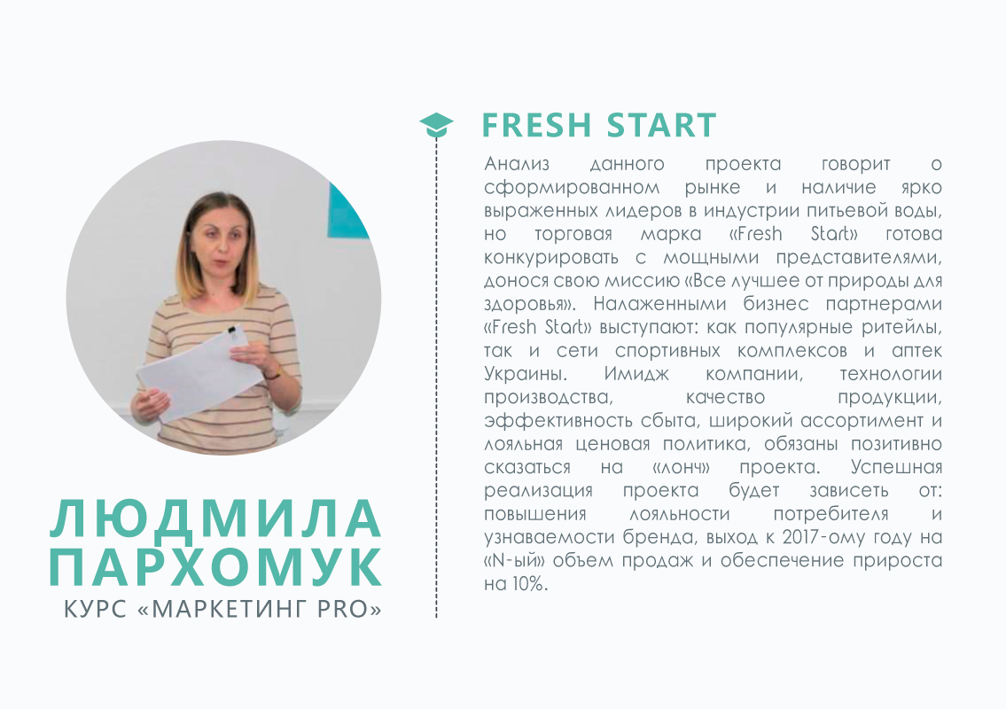 ludmila_parhomuk-10