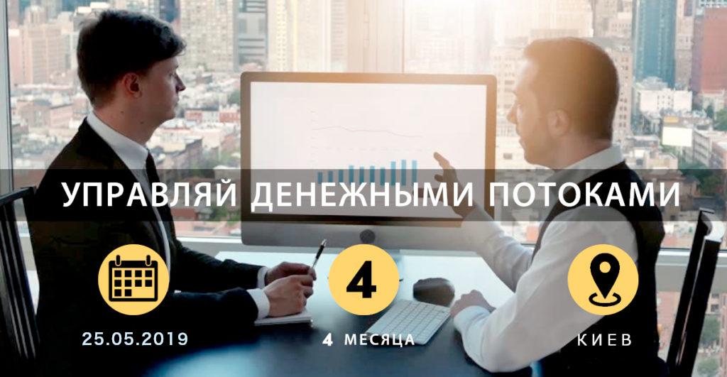 Курс Управление проектами