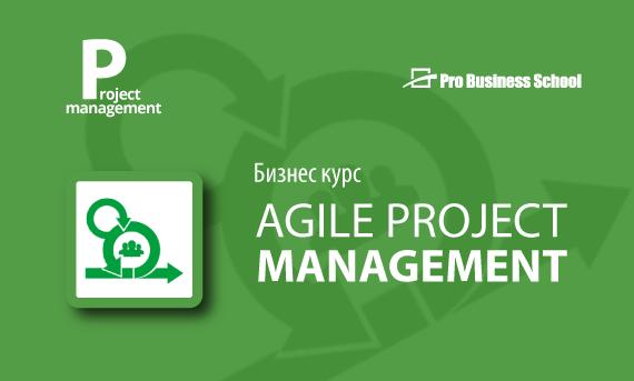 Agile project management