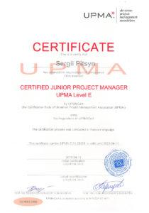 СЕРТИФИКАТ IPMA/UPMA JUNIOR PROJECT MANAGER, LEVEL E
