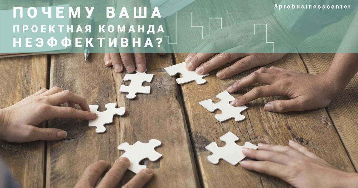 teamwork-fb