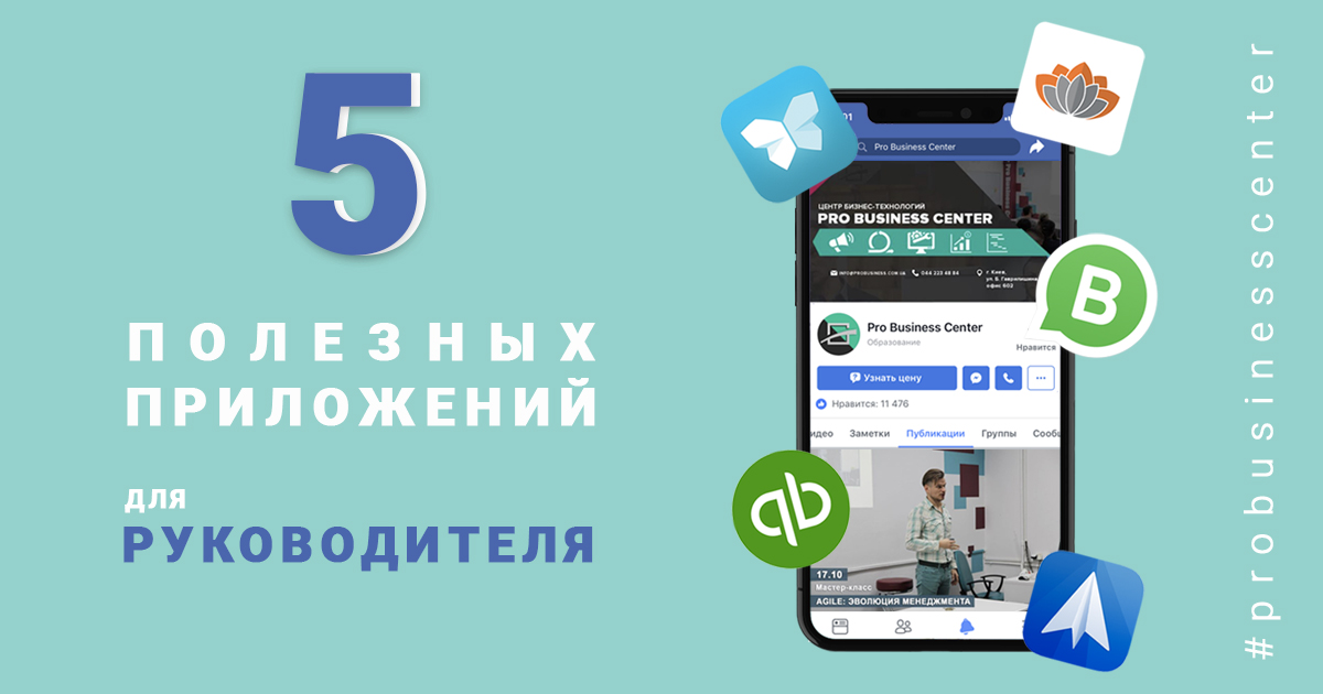 apps-fb