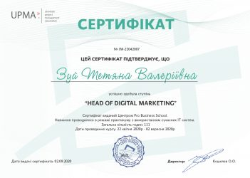 Head of Digital Marketing_page-0001
